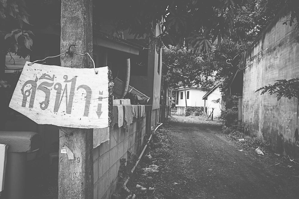 Street_7