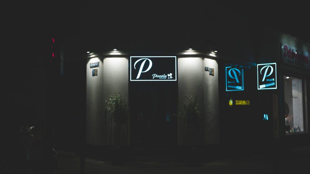 nightwalk (18 von 25)